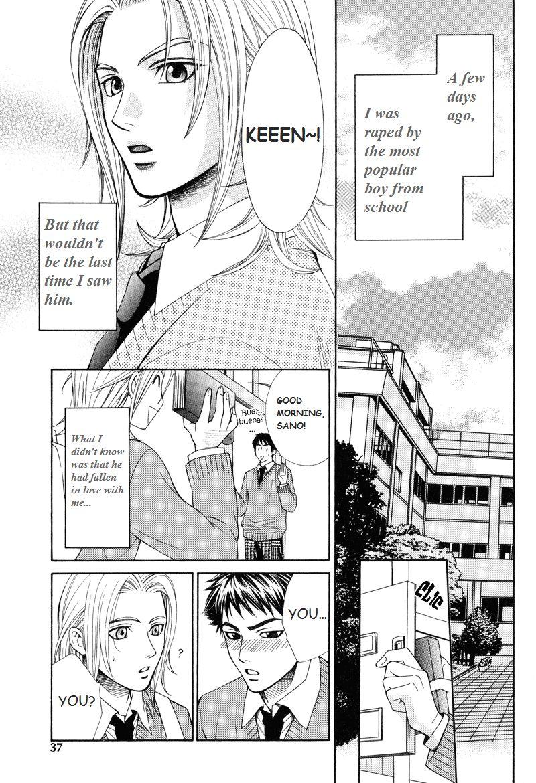 Koishiteru!? 2 Page 2