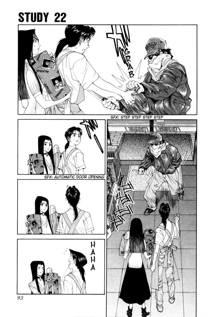 Golden Boy 6 Page 2