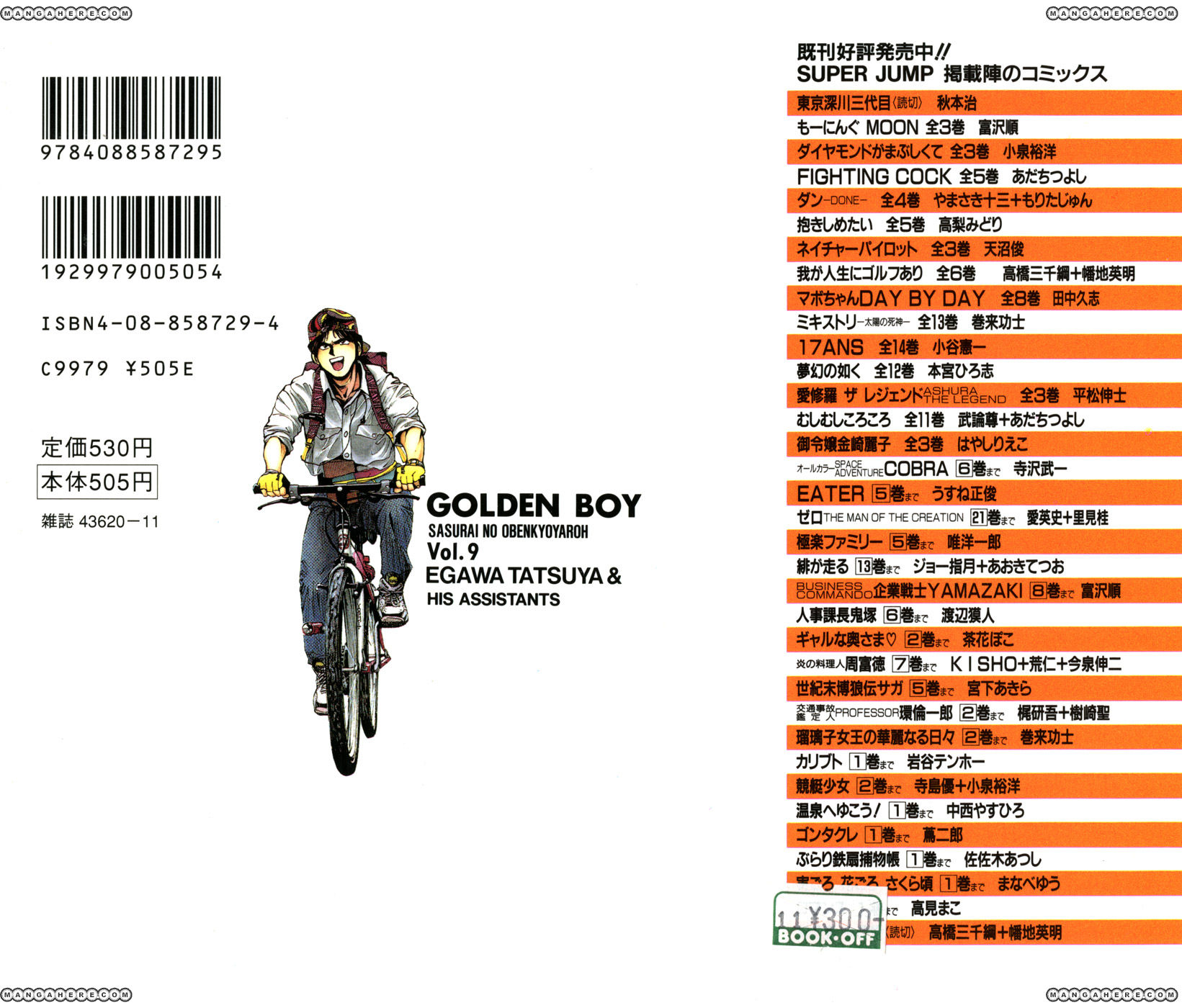 Golden Boy 73 Page 3