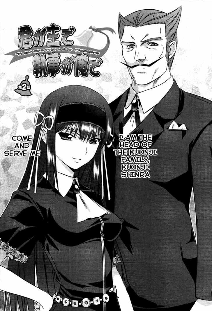 Kimi ga Aruji de Shitsuji ga Ore de 2 Page 1