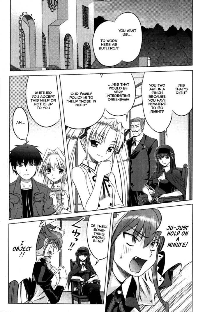 Kimi ga Aruji de Shitsuji ga Ore de 2 Page 2