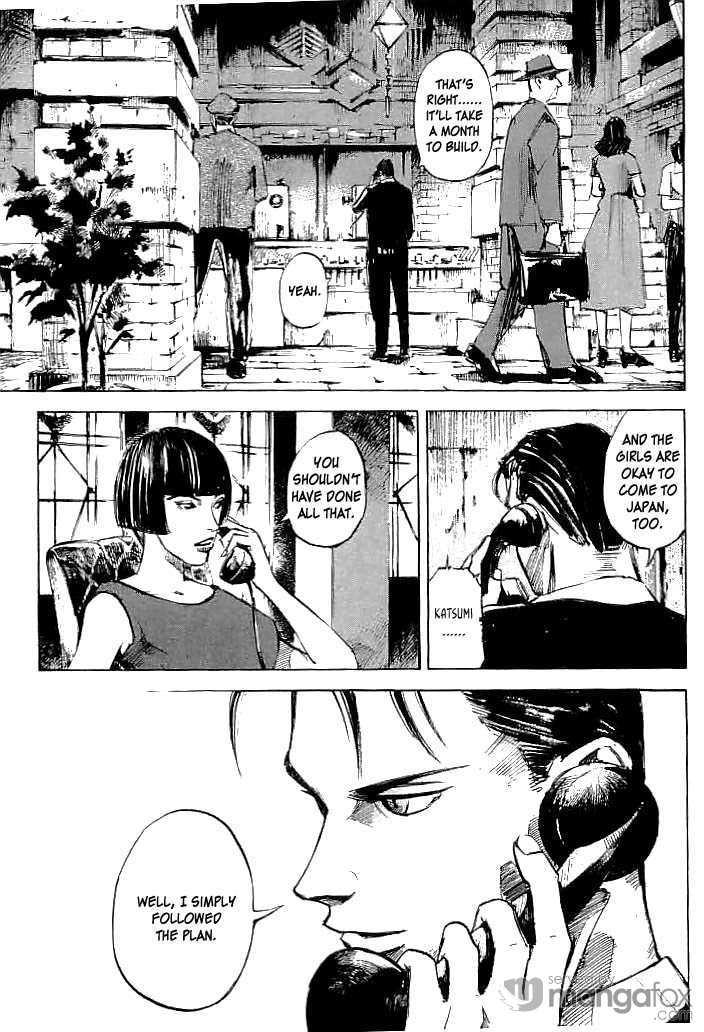 Tetsuwan Girl 31 Page 1