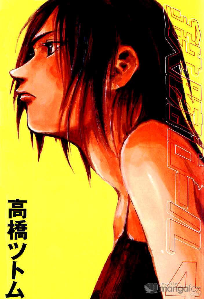 Tetsuwan Girl 32 Page 1
