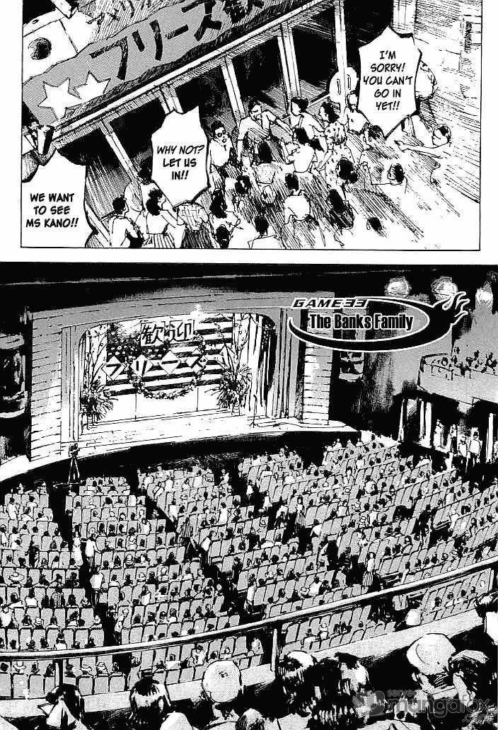 Tetsuwan Girl 33 Page 2