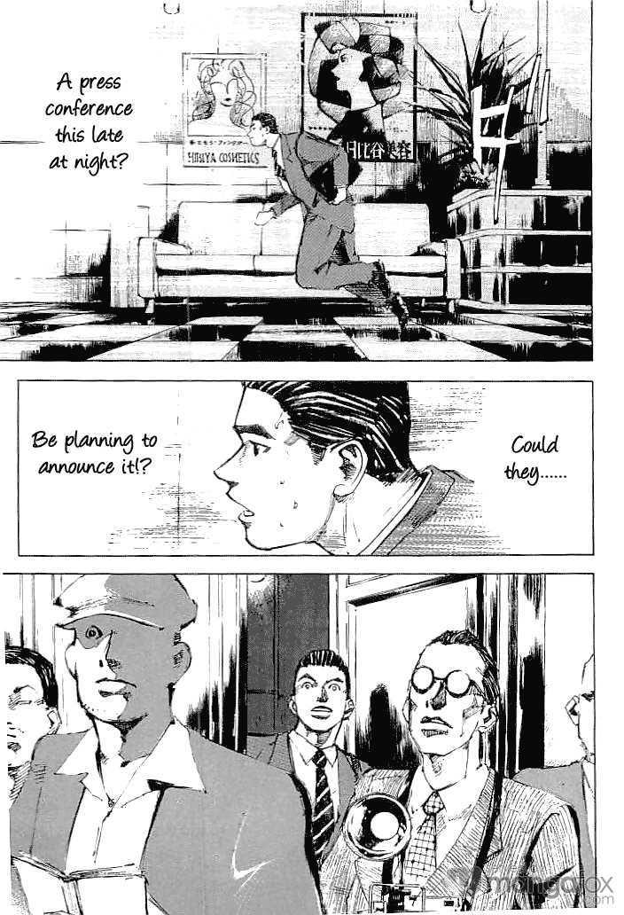 Tetsuwan Girl 39 Page 1