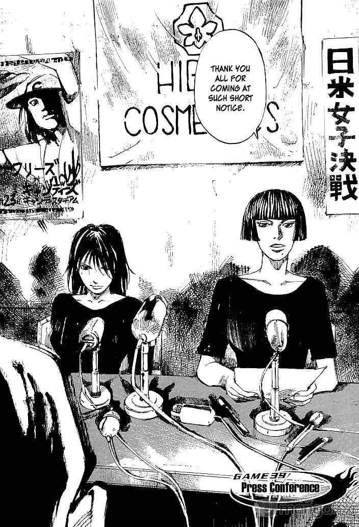 Tetsuwan Girl 39 Page 2