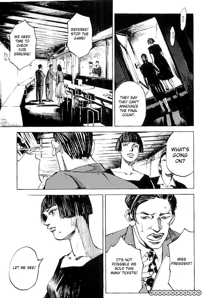 Tetsuwan Girl 53 Page 4