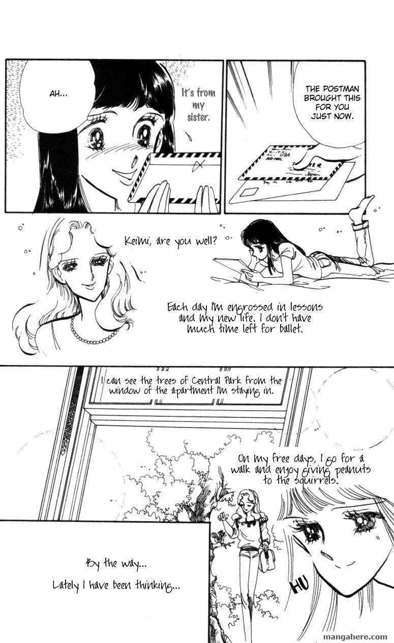 Hoshi wo Tsumu Donna 8 Page 1