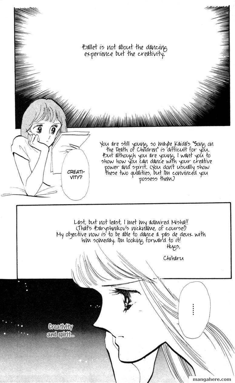Hoshi wo Tsumu Donna 8 Page 2