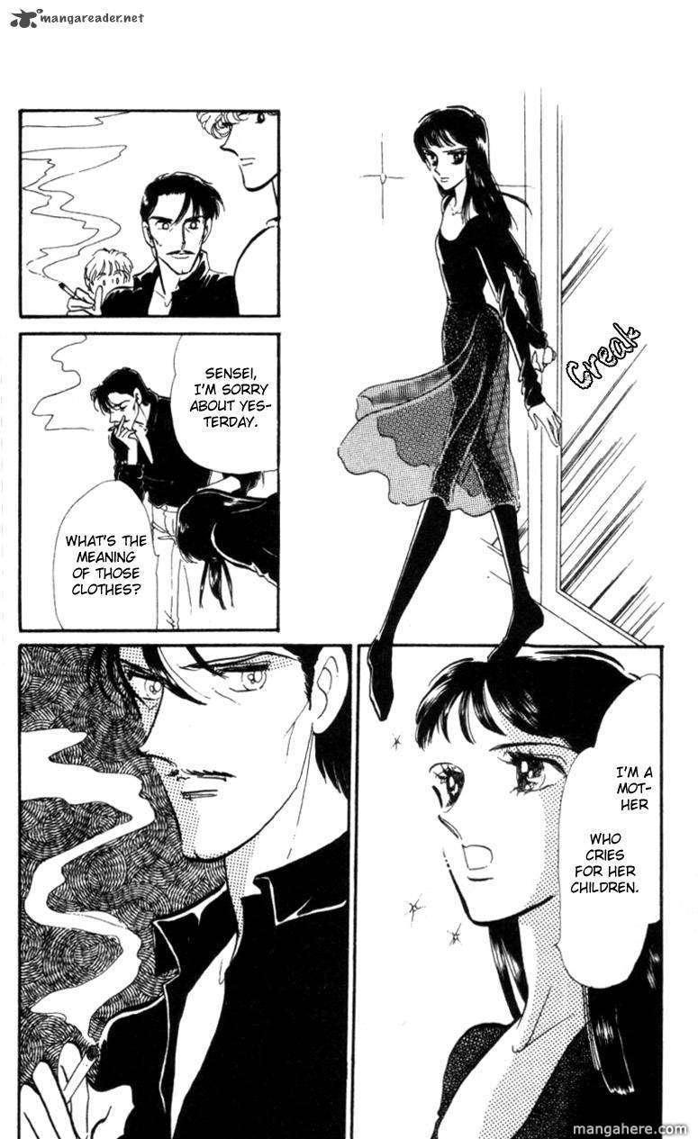 Hoshi wo Tsumu Donna 9 Page 3
