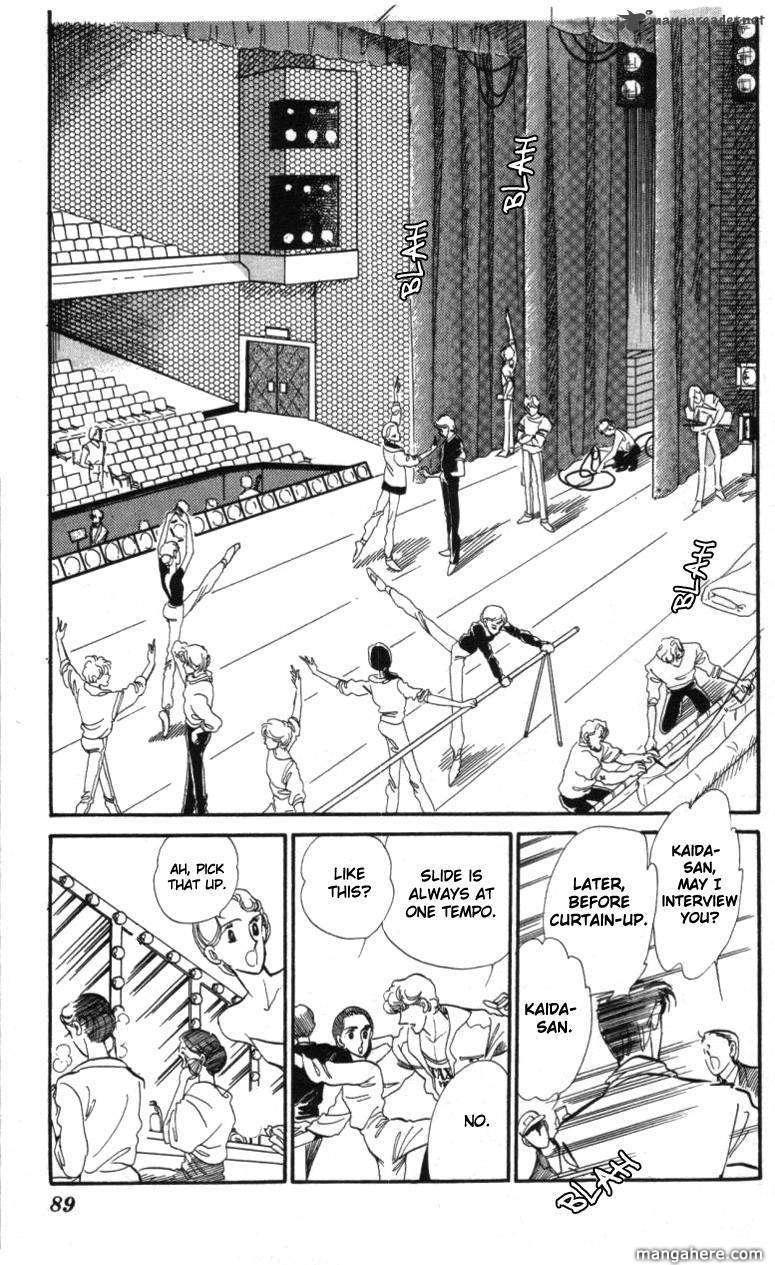Hoshi wo Tsumu Donna 10 Page 1