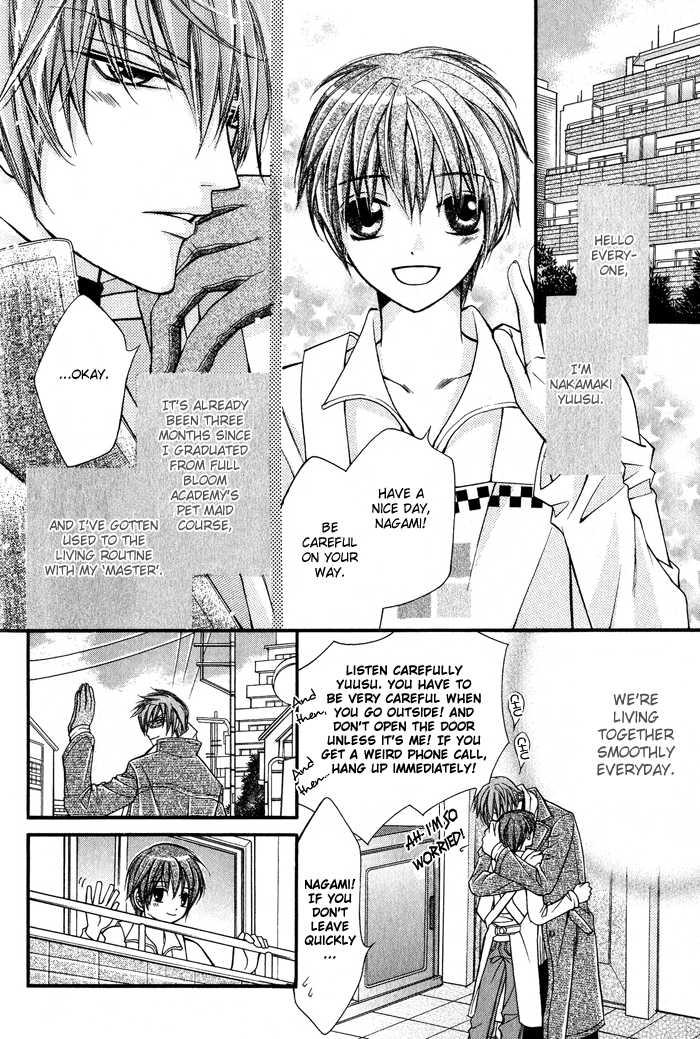 Ai to Yokubou wa Gakuen de 3 Page 2