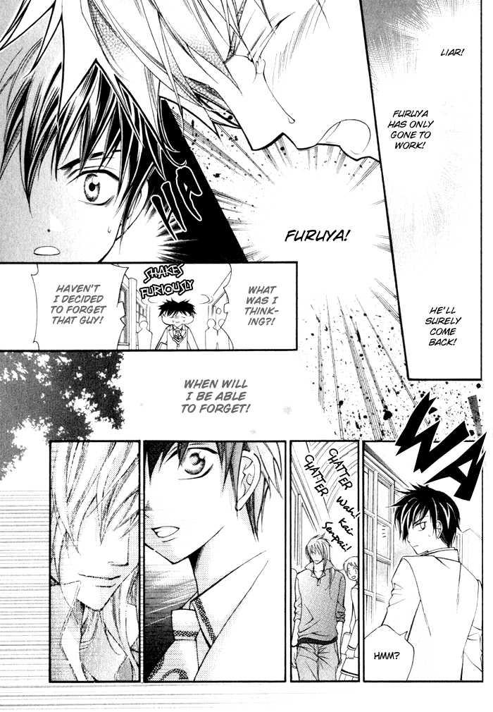 Ai to Yokubou wa Gakuen de 4.1 Page 3