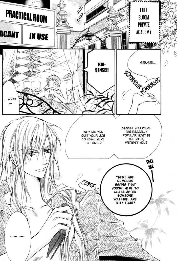 Ai to Yokubou wa Gakuen de 4.2 Page 2