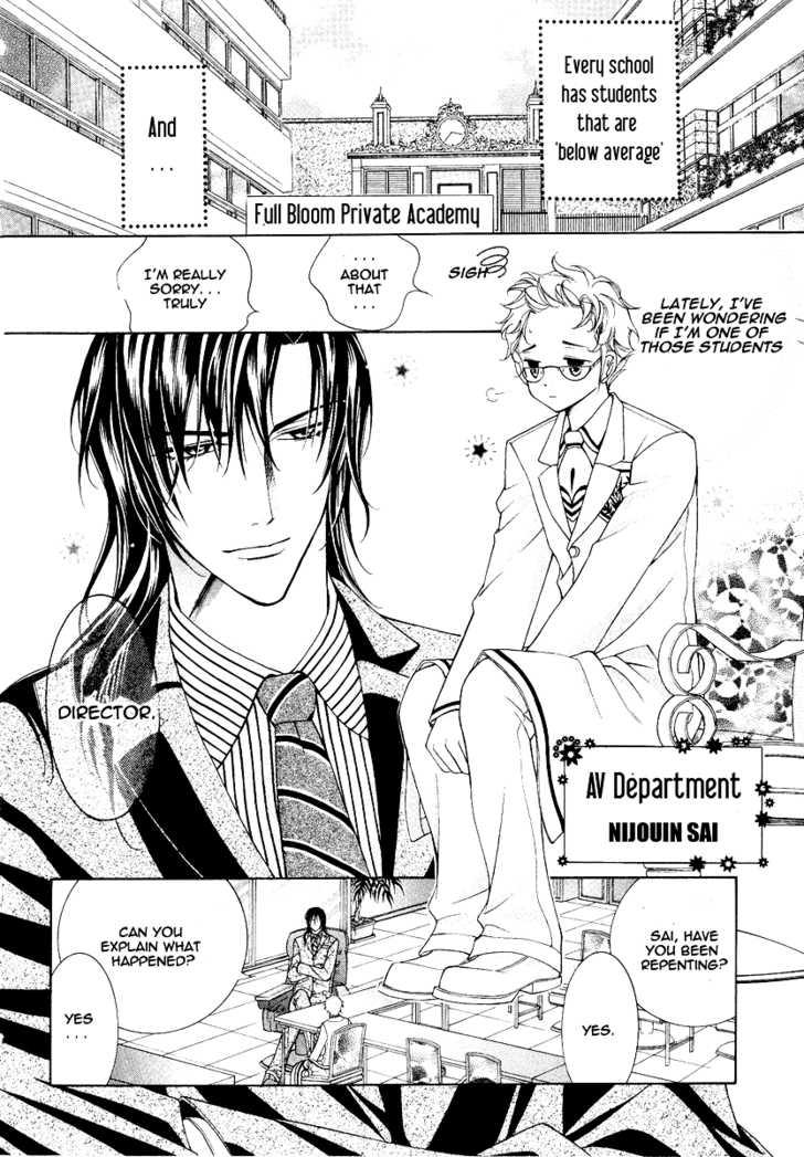 Ai to Yokubou wa Gakuen de 5 Page 3