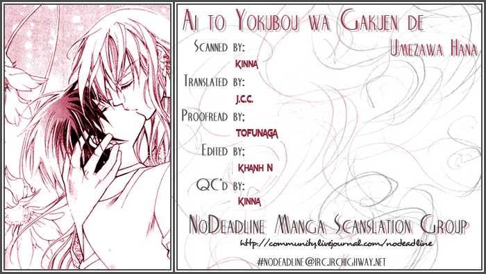 Ai to Yokubou wa Gakuen de 7 Page 1