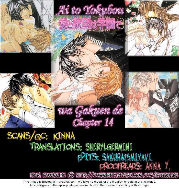 Ai to Yokubou wa Gakuen de 14 Page 1