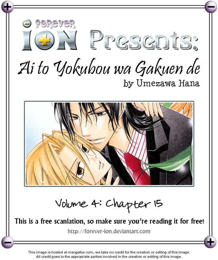 Ai to Yokubou wa Gakuen de 15 Page 1