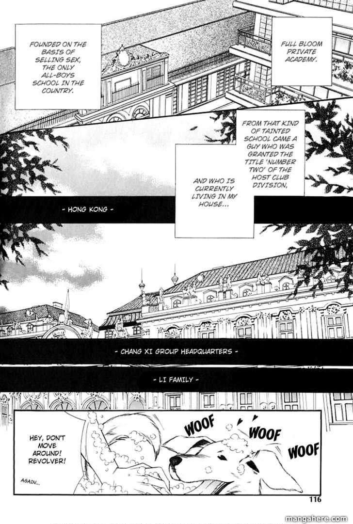 Ai to Yokubou wa Gakuen de 19 Page 3