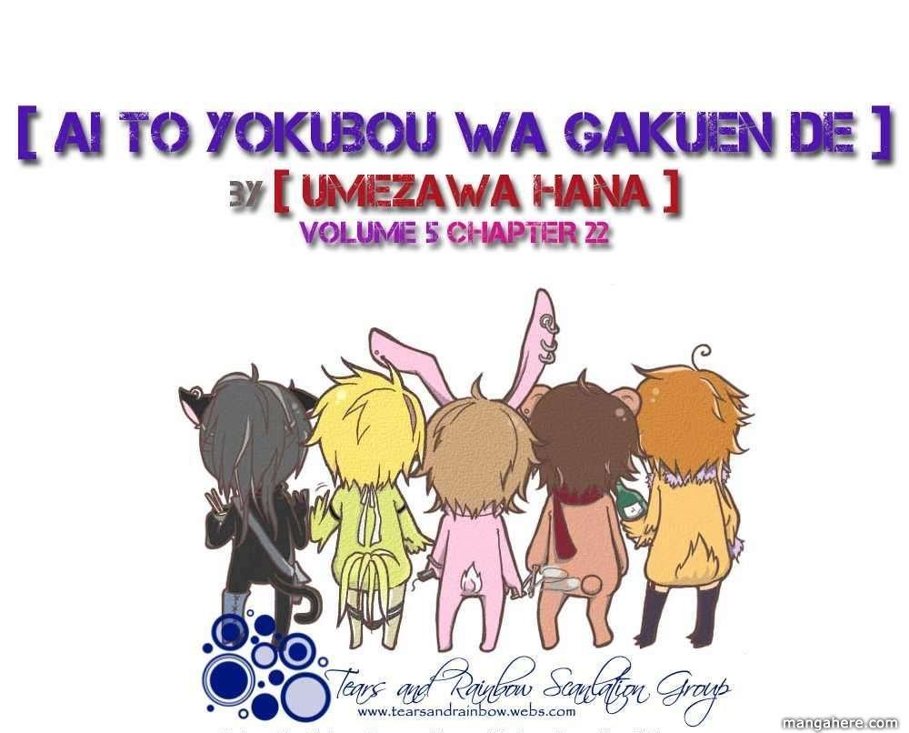 Ai to Yokubou wa Gakuen de 22 Page 2