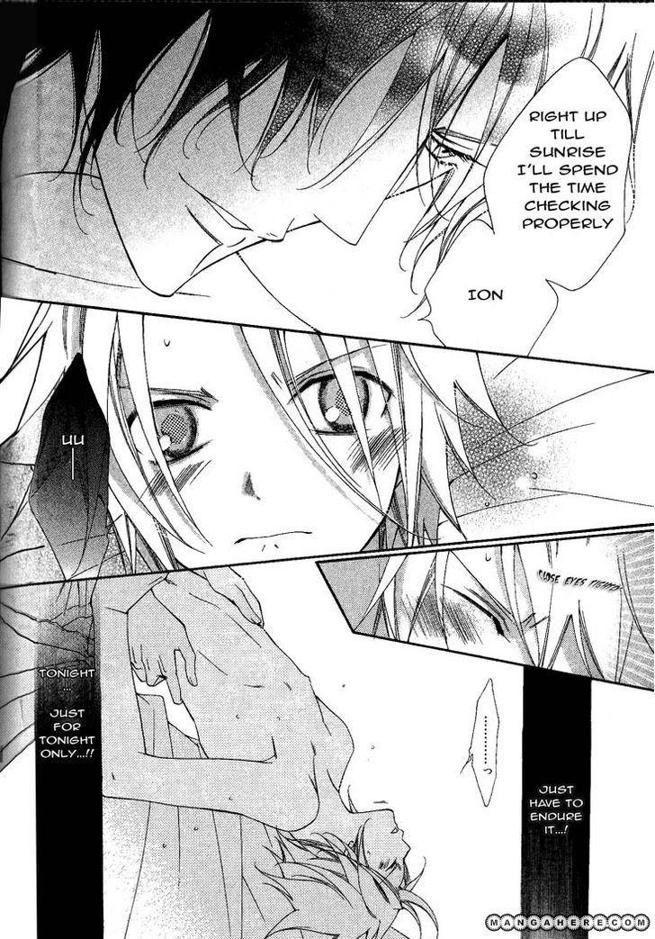 Ai to Yokubou wa Gakuen de 30 Page 3