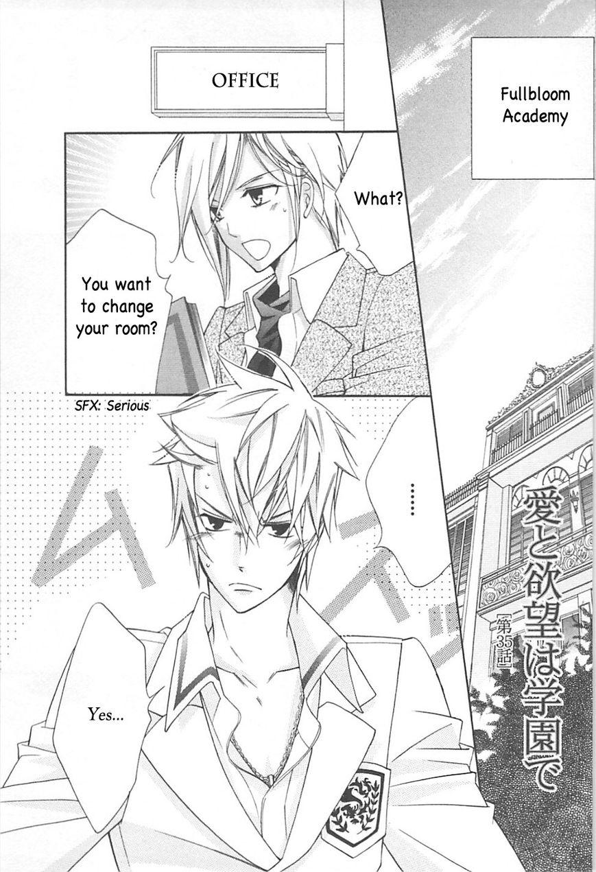Ai to Yokubou wa Gakuen de 35 Page 2