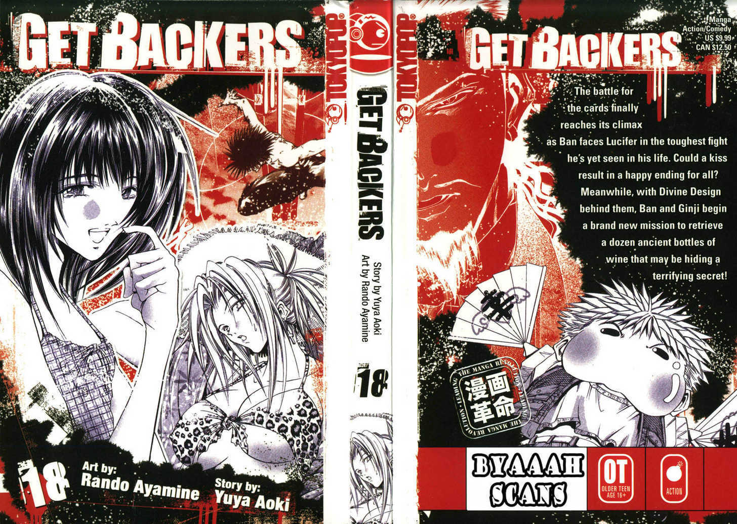 Get Backers 1.1 Page 2