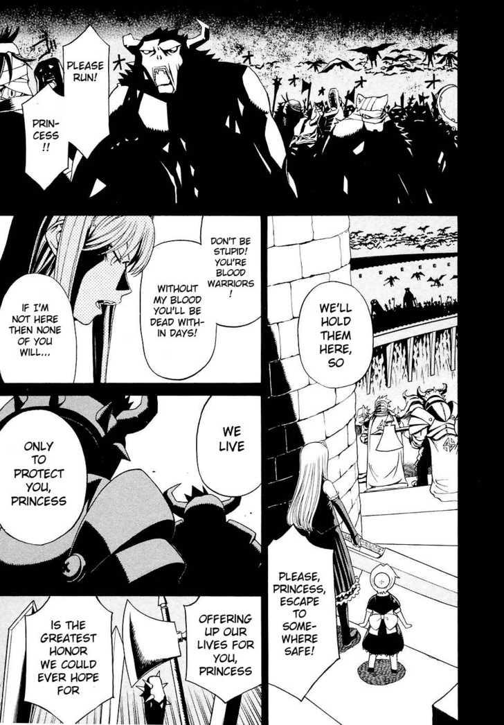 Kaibutsu Oujo 8 Page 1