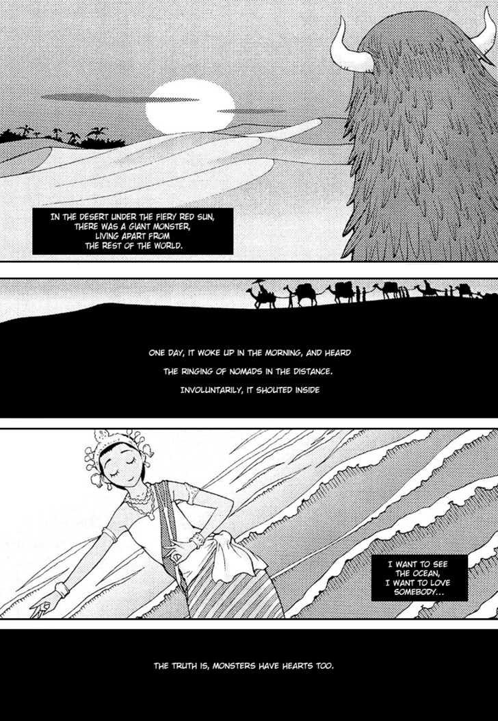 Kaibutsu Oujo 9 Page 1