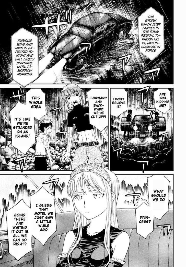 Kaibutsu Oujo 10 Page 1