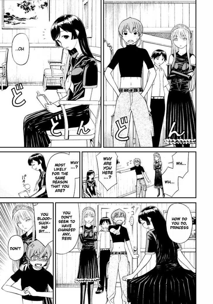 Kaibutsu Oujo 10 Page 3