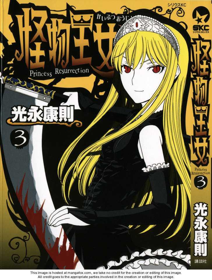 Kaibutsu Oujo 11 Page 2