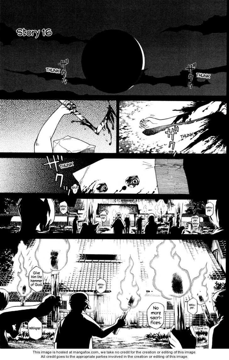 Kaibutsu Oujo 16 Page 1