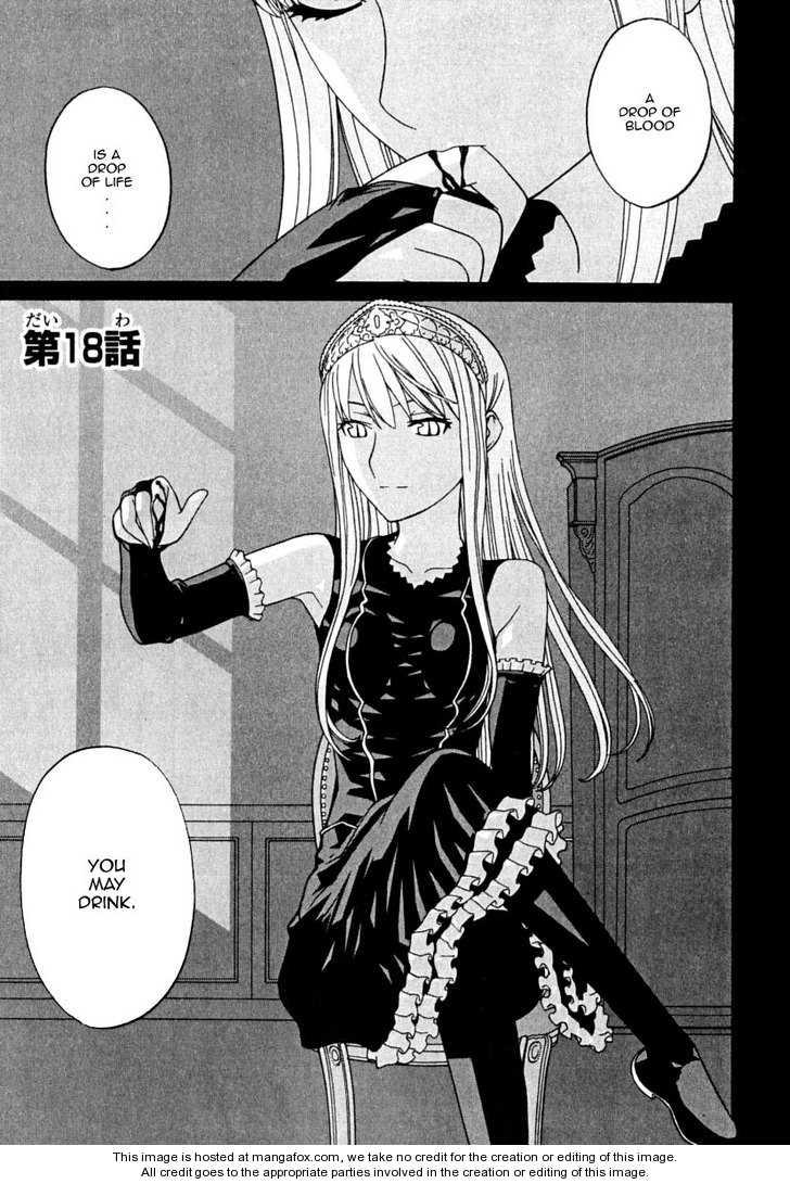 Kaibutsu Oujo 18 Page 1