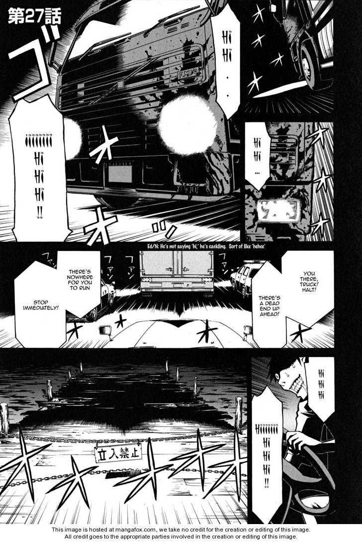 Kaibutsu Oujo 27 Page 1