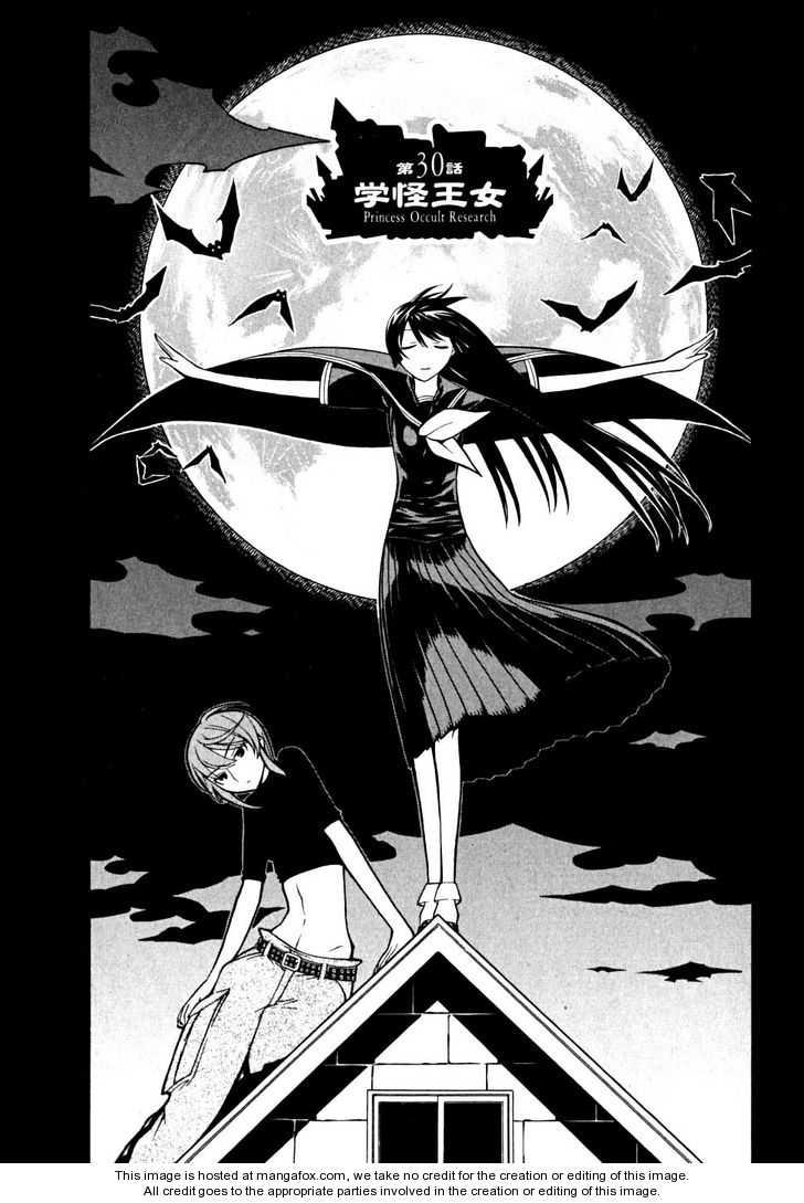 Kaibutsu Oujo 30 Page 2