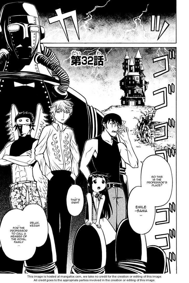 Kaibutsu Oujo 32 Page 2