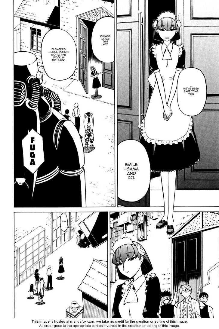 Kaibutsu Oujo 32 Page 4