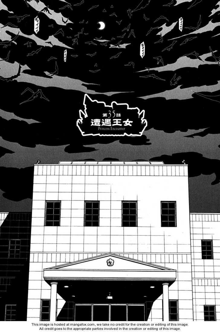 Kaibutsu Oujo 35 Page 2