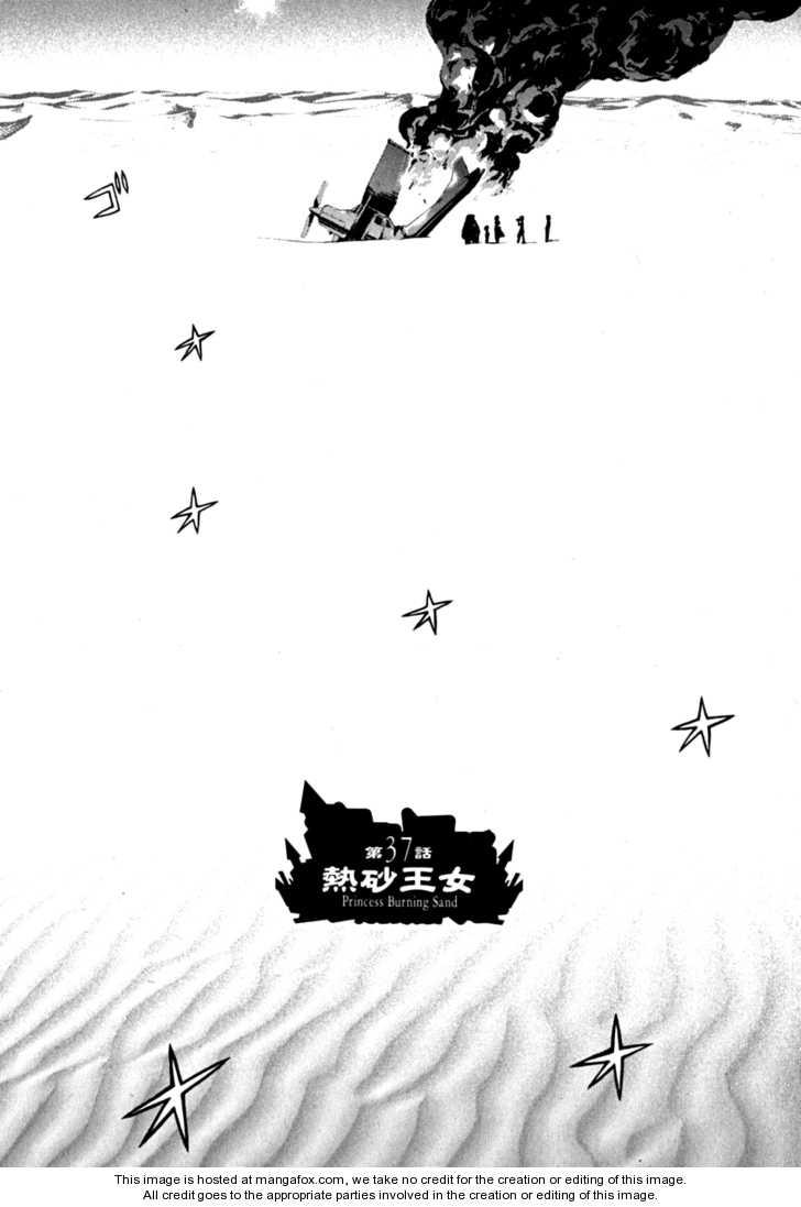 Kaibutsu Oujo 37 Page 2