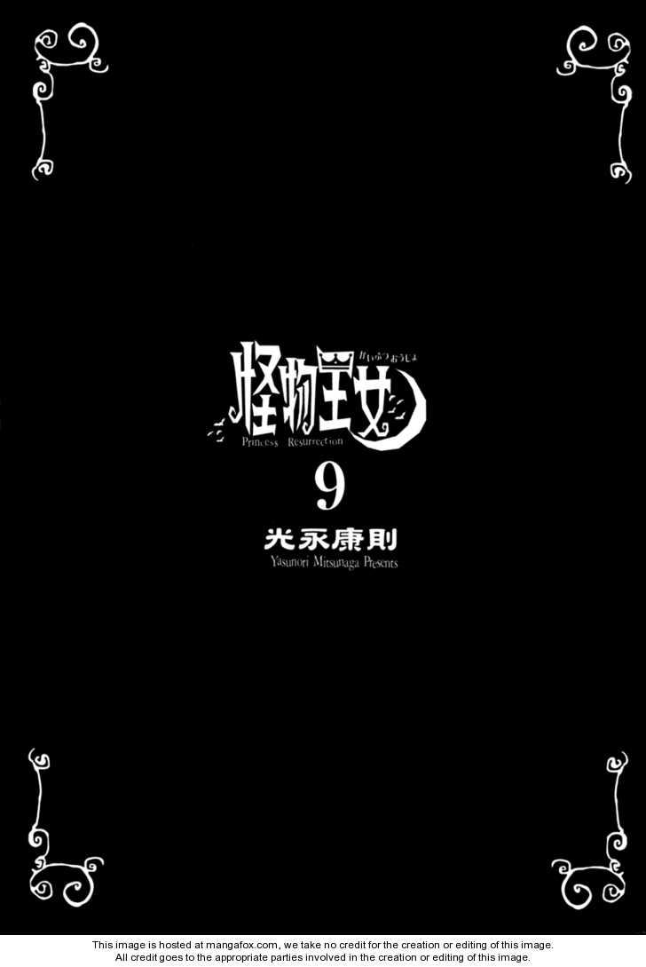 Kaibutsu Oujo 38 Page 1