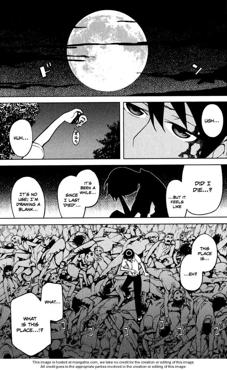 Kaibutsu Oujo 41 Page 1