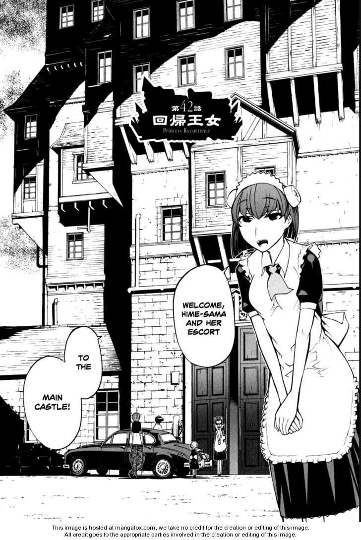 Kaibutsu Oujo 42 Page 2