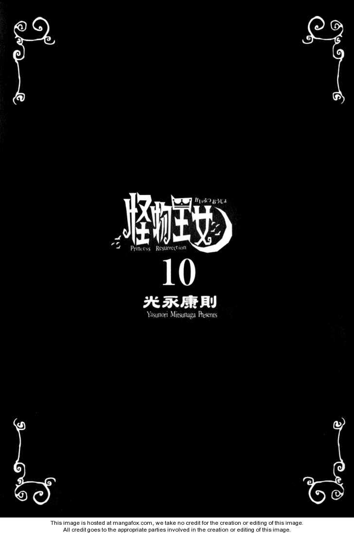 Kaibutsu Oujo 43 Page 2