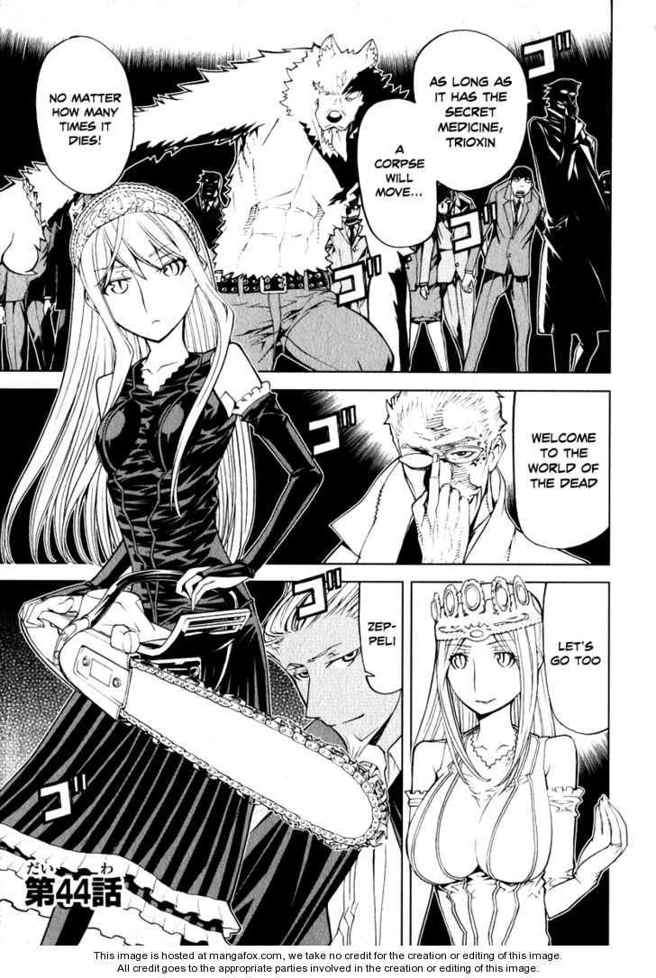 Kaibutsu Oujo 44 Page 1