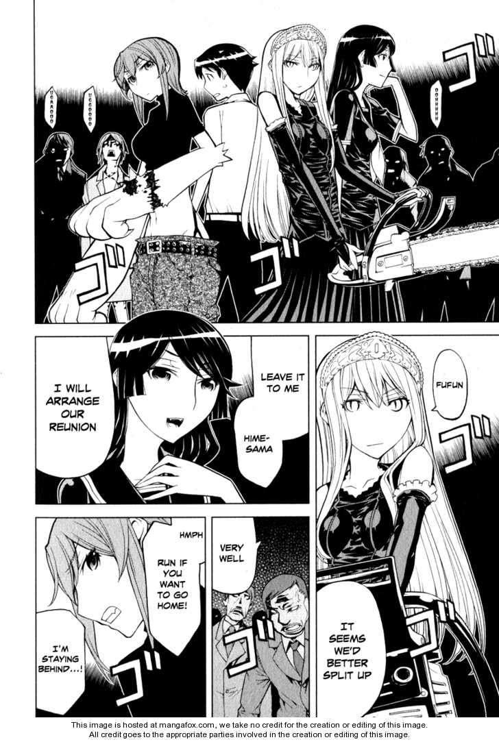 Kaibutsu Oujo 44 Page 3