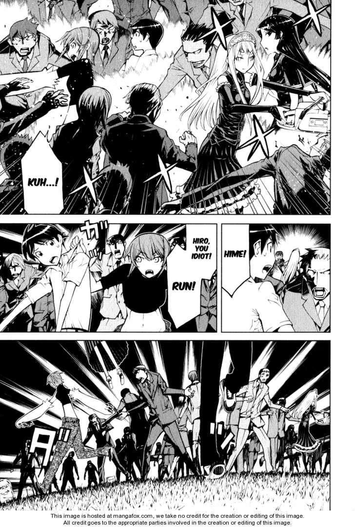 Kaibutsu Oujo 44 Page 4