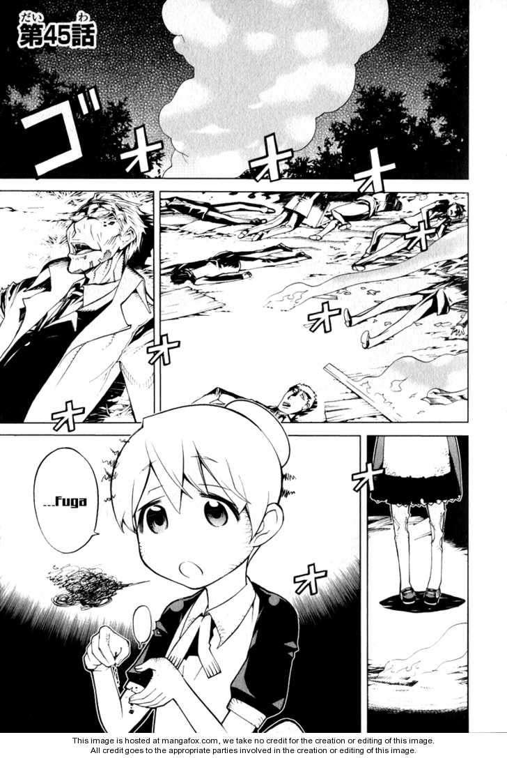 Kaibutsu Oujo 45 Page 1