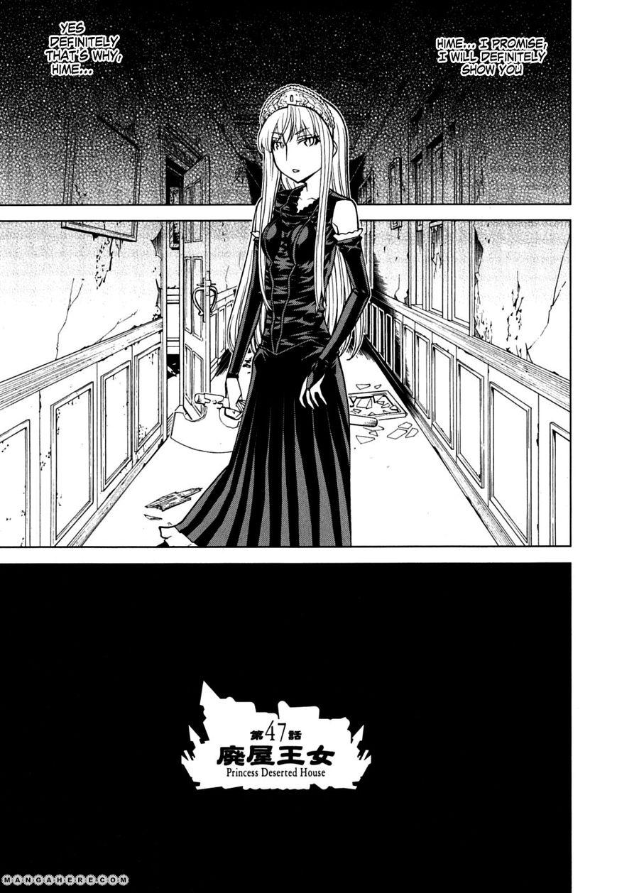 Kaibutsu Oujo 47 Page 2