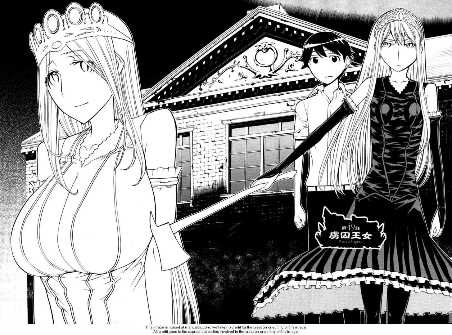 Kaibutsu Oujo 49 Page 3
